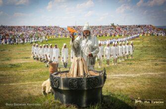День национального праздника Ысыах - нерабочий и праздничный