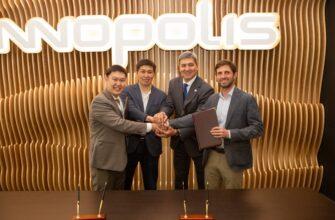Фонд развития инноваций Якутии и Иннополис подписали соглашение о сотрудничестве
