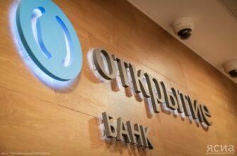 Банк «Открытие» и ДОМ.РФ договорились об организации выпусков ипотечных облигаций