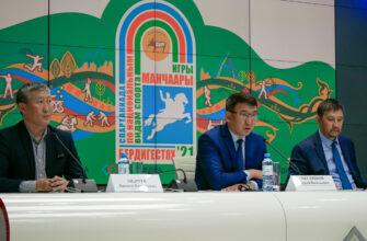 В Якутске состоялась презентация Игр Манчаары-2021