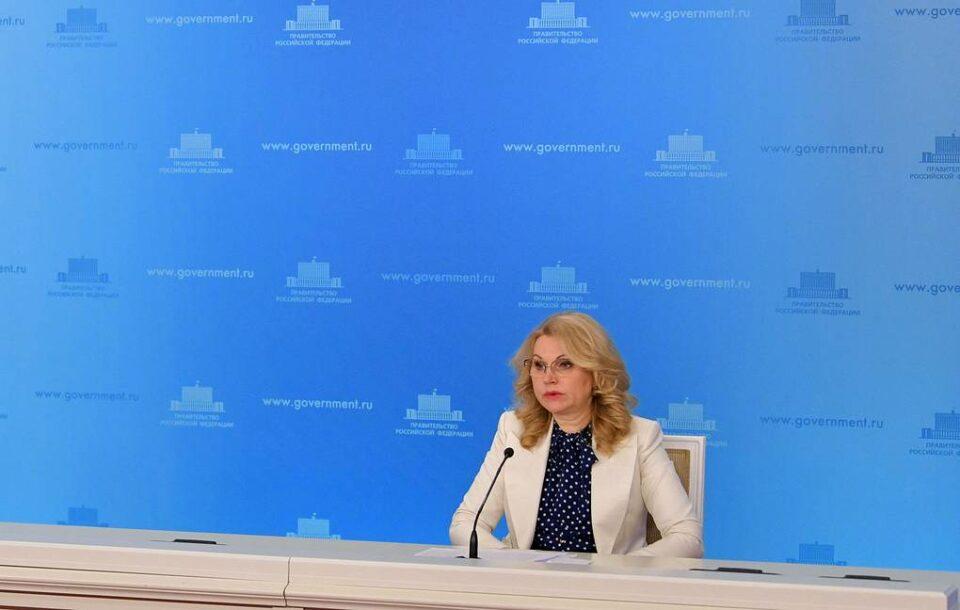 Голикова заявила, что заболеваемость ковидом в России за пять дней выросла на треть