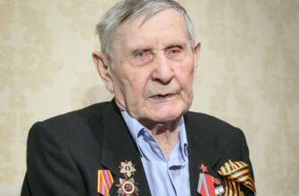 Участнику Сталинградской битвы Петру Рыбкину исполнилось 98 лет