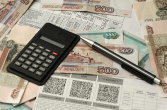 Центробанк поддержал отмену комиссий при оплате ЖКХ