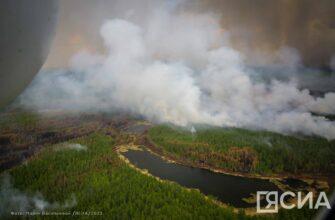Якутии дополнительно будут выделены 350 млн руб. из резервного фонда на тушение лесных пожаров