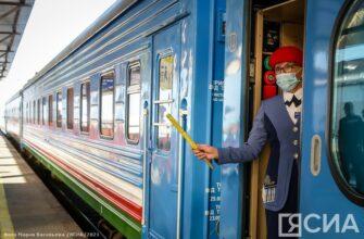 Топ-10 новостей: Обращение Айсена Николаева, лесные пожары, первый поезд до Тынды и Владивостока