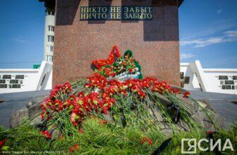Якутяне почтили минутой молчания память павших в Великой Отечественной войне