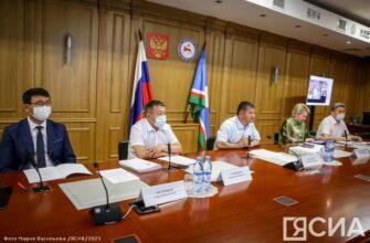 На заседании Правительства Якутии утвержден новый регламент сопровождения инвестиционных проектов