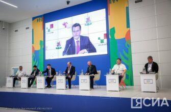 В Якутске прошло заседание Генеральной ассамблеи местных и региональных властей Евразии
