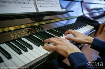 Девять детских школ искусств Якутии оснастят музыкальными инструментами