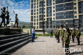 Студотряды Якутии открыли летний трудовой семестр