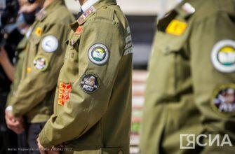 Свыше 1400 трудоустроенных на лето бойцов. Студотряды Якутии завершили трудовой семестр