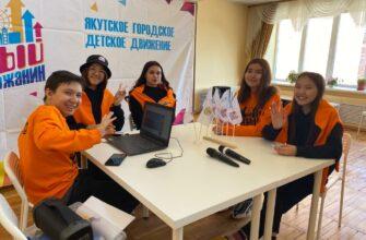 От фишинга до фейков. Проект по информационной безопасности охватил более 500 школьников Якутска