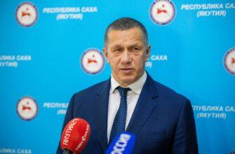 Юрий Трутнев оценил потенциал Якутии по созданию территорий опережающего развития