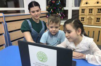 Проект «Лаборатория детства»: инвестиции в будущее