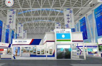 Якутские компании представлены на Харбинской международной торгово-экономической ярмарке
