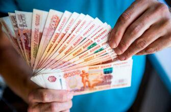 Жители Якутии рассказали, как копят деньги
