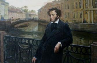 Тест: Отличите ли вы стихи Пушкина от произведений других поэтов?