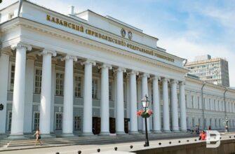 """В Казани ученые обсудили приоритетные направления работы научно-образовательного центра """"Север"""""""