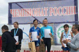 Изабелла Борисова из Якутии заняла первое место в Чемпионате России по бегу на 100 километров