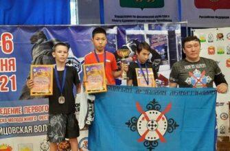 Бойцы из Якутии выиграли золотые награды Кубка Урала