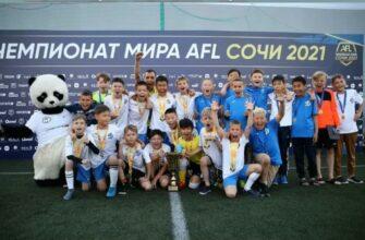 Якутские динамовцы выиграли «Кубок будущих легенд» в Сочи