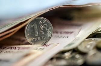 Должники получили право на неприкосновенный минимум