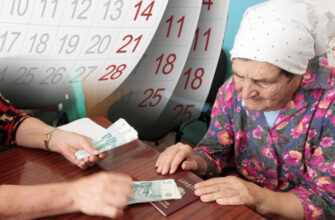 Об изменении в графике выплаты пенсий в июне