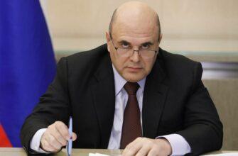 Кабмин выделил более 55 млрд рублей на выплаты семьям с детьми от трех до семи лет
