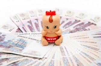 Якутия получит 469 млн рублей для выплаты детских пособий