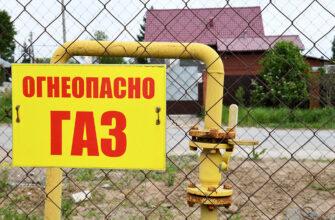 Около пяти тысяч домов в Якутии подпадают под программу бесплатной газификации