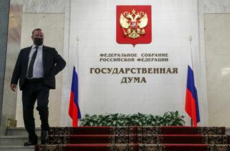 ЦИК Якутии: Срок сдачи документов для одномандатников на выборах в Госдуму истекает сегодня