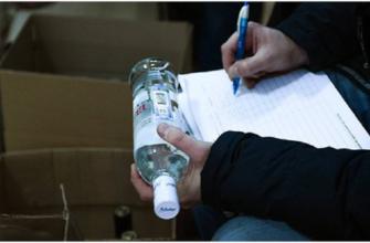 В Якутии вынесли приговоры по незаконному обороту алкогольной продукции