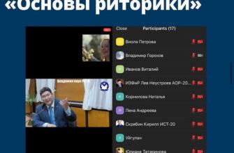 """Александр Новоприезжий рассказал о реализации проекта """"Путь дипломата"""""""
