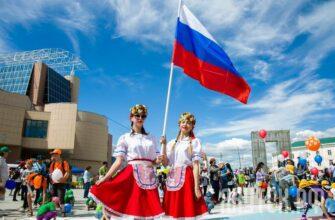 Общественная палата Якутии поздравляет с Днем России