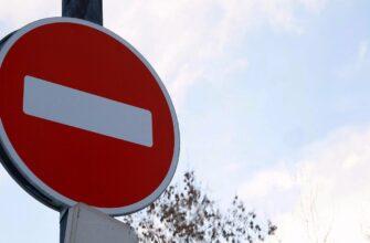 На улицах Якутска ограничат движение транспорта до 31 октября