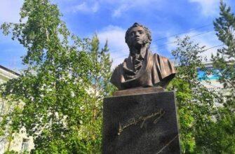 Ко Дню рождения Александра Пушкина в Якутии пройдёт всероссийская акция «Декламируй»