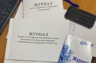 Оперштаб Якутска провел очередные рейды по развлекательным заведениям столицы