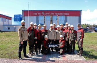 Обогатительная фабрика «Денисовская» показала рекорд по переработке и выпуску концентрата