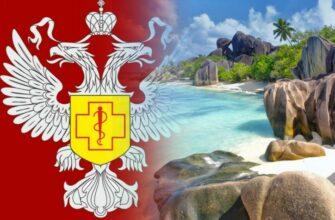 Роспотребнадзор Якутии проведет прием граждан по вопросам туризма и летнего оздоровительного отдыха