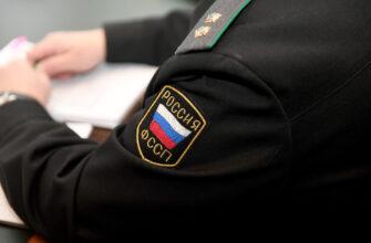 Судебные приставы Якутска проведут акцию «Оплати задолженность»