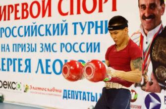 На чемпионате России по гиревому спорта Якутию представят трое спортсменов