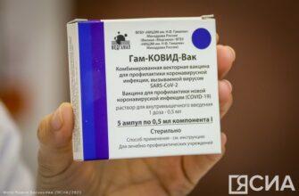 Свыше 136 тысяч якутян прошли два этапа вакцинации от коронавируса