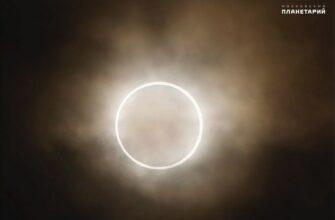 Московский планетарий проведет YouTube-трансляцию частных фаз солнечного затмения в России