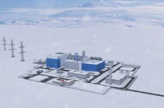 Использование атомной станции малой мощности в Арктике сократит углеродный след —эксперт