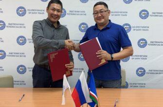 Общественная палата Якутии заключила соглашения об общественном наблюдении на период выборов