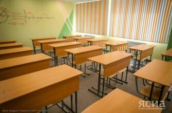 Управление образования Якутска объяснило причины проблем с зачислением детей в школы