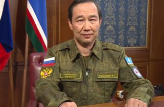 Обращение главы республики Айсена Николаева к якутянам