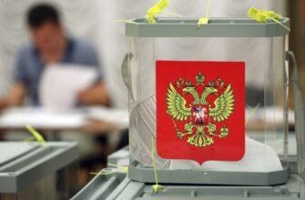 ЦИК Якутии продолжает работу по проверке достоверности сведений