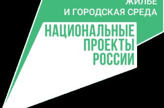 Проект «Чистая вода». В этом году строится пять объектов водоснабжения в Якутии