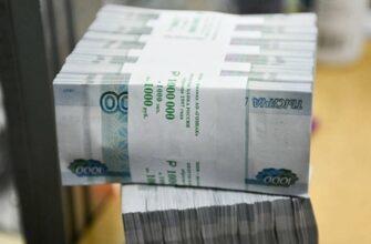 Регионам распределили дотации на инвестиционный вычет